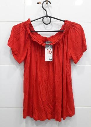 Классная вискозная блуза на резинке