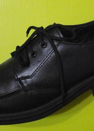 Туфли young spirit для мальчика, 37 размер