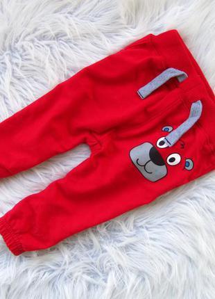 Стильные  штаны брюки redtag