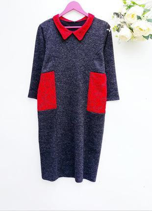 Меланжевое тёплое платье миди с круживом стильное платье больш...