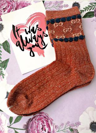 Стильные носки с люрексом/коричневый/бренд/новая коллекция 2020