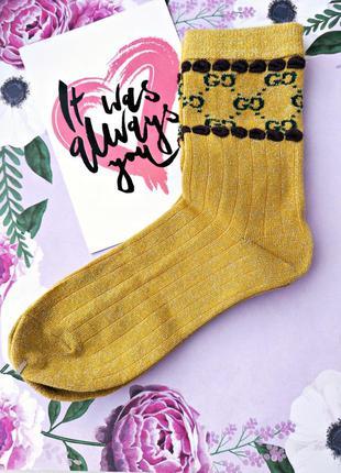 Стильные носки с люрексом/горчичный/желтый/бренд/новая коллекц...