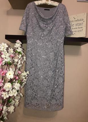 Шикарное вечернее платье футляр с пайетками, облегающее вечерн...