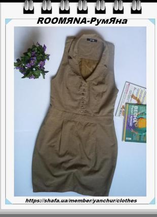 Бежевое платье элегантное открытые плечи