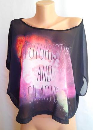 Классная футболка be beau