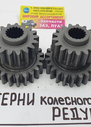 Шестерни колёсного редуктора ЛУАЗ