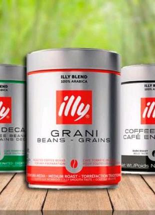 Кава Illy 250g мелена та зерна , 3кг (kg) зерна (є гуртові ціни )