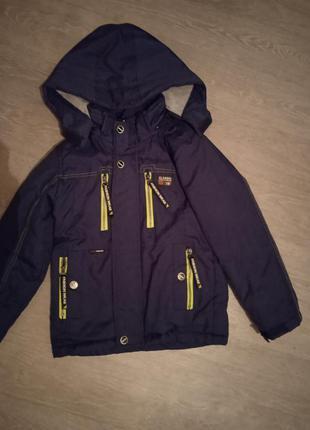 Куртка парка осенняя