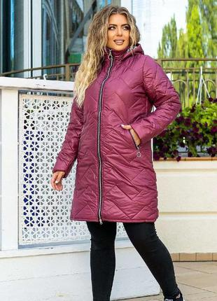 Женская удлиненная куртка стёганая на синтепоне батал бордо