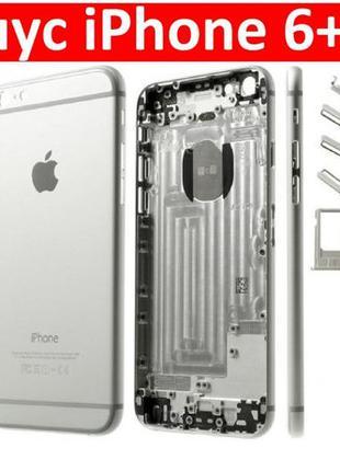 Корпус для iPhone 6+/6s+ задняя крышка, задняя панель, айфон, ...