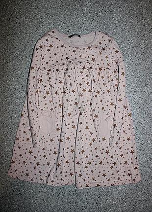 Платье с рукавом звёзды
