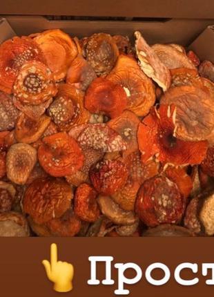 100 грамм. Мухомор красный, мухомор сушеный (в наличии)