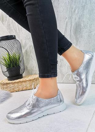 Натуральные серебристые туфельки