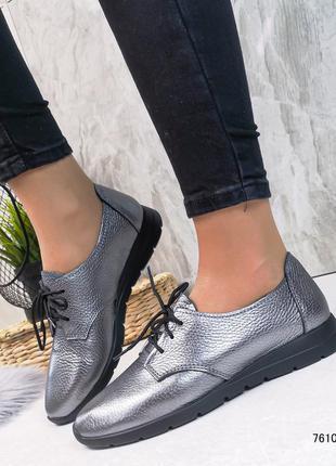 Натуральные туфельки новиночка