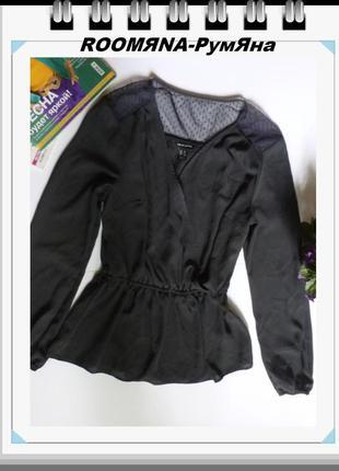Элегантная женственная блуза красивого графитового цвета с баской