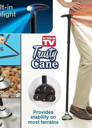 Трость телескопическая опора для ходьбы с подсветкой Trusty Cane