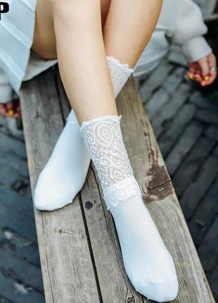 Шикарные комбинированные кружевные носочки/белые/молочные/нова...