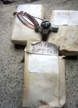 Термовентиля ТРВ-1М, хладон 2000к.кал/час. -3шт. по 250грн