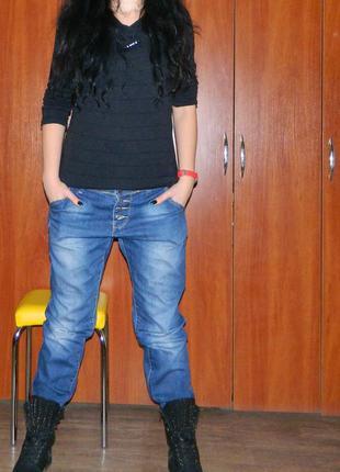 Джинсы женские бойфренды синие размер 27
