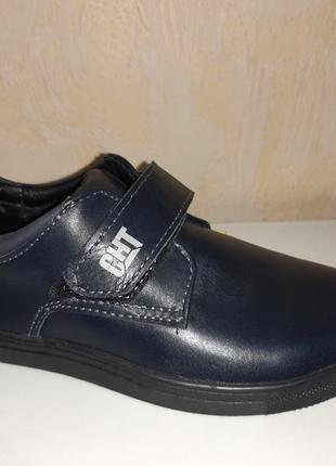 Кожаные туфли 30 р. cat на мальчика, синие