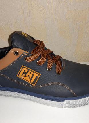 Кожаные туфли 32,33,36 р. cat на мальчика, нубук