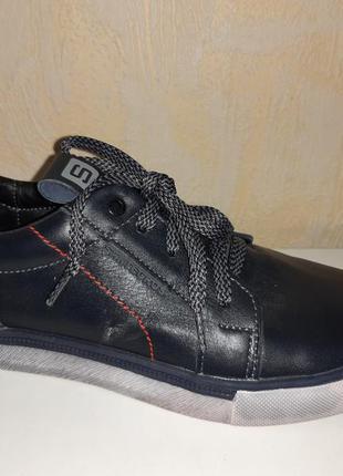 Кожаные спортивные туфли 32-38 р. cat на мальчика