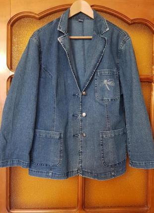 Пиджак куртка