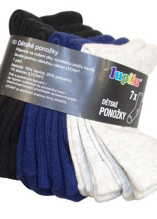 Набор носков неделька 7 пар - носки детские бренд lupilu р. 23-26
