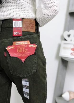Джинсы levis 501 ct в винтажном стиле винтаж