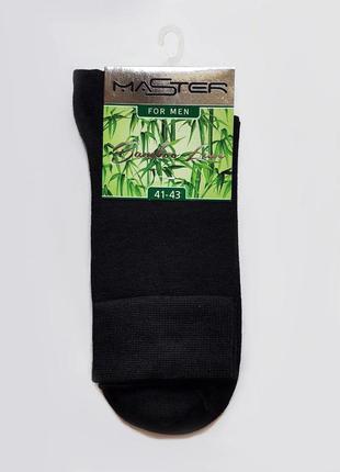 """Носок мужской черный """"бамбук"""", размер 27 / 41-43р."""