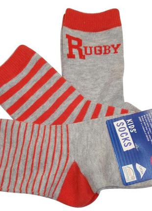 Набор носков 3 пары - носки детские бренд lupilu р. 23-26