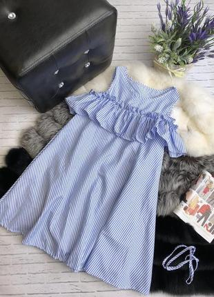 Платье с воланом рюшем полоска