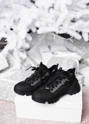 Кроссовки женские, чёрные демисезонные d-connect black