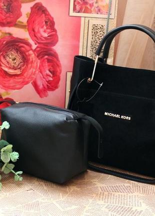 Замшевая сумка комплект