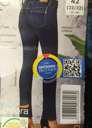 Шикарные стрейчевые джинсы skinny fit esmara германия, р. 42 евро