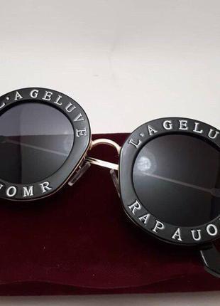 Модные очки круглые бренд