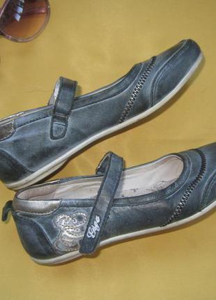 Кожаные качественные туфли ,р.33
