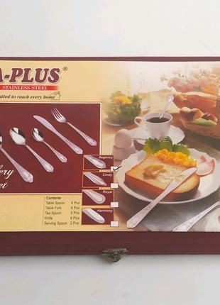 Набор столовых приборов A-Plus