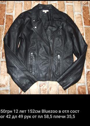 кожаная куртка косуха девочке 12 лет