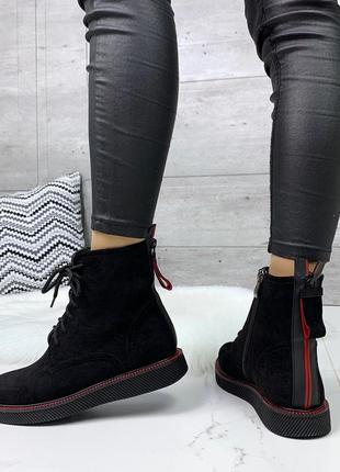 Стильные черные демисезонные ботинки
