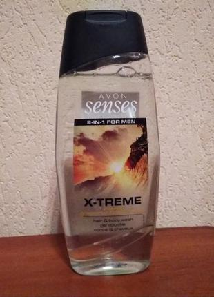 Шампунь-гель для душа для мужчин avon senses «экстрим», 250 мл