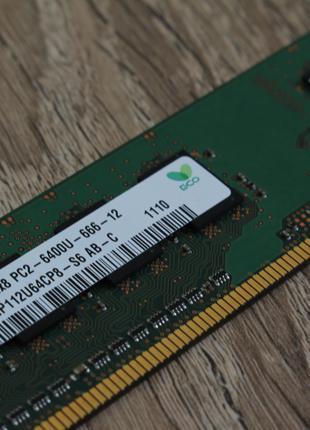 Оперативная память hynix 1GB ОЗУ
