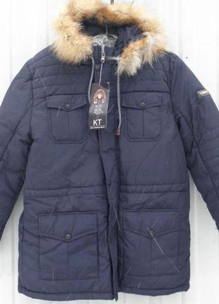Куртка мужская зимняя с мехом темно синяя