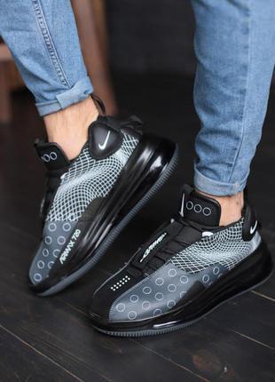 Шикарные мужские кроссовки nike 😍 (осень/ еврозима/ весна)