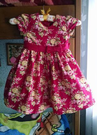 Нарядное, пышное платье для девочки 2-3, 6 года.