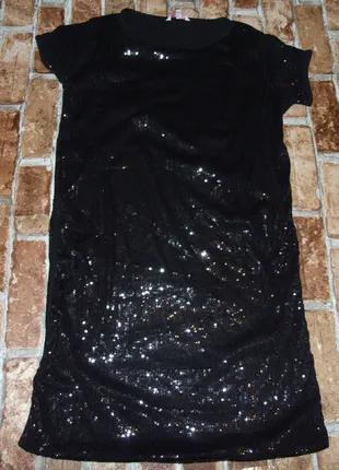 платье нарядное с паэтками 13 лет девочке