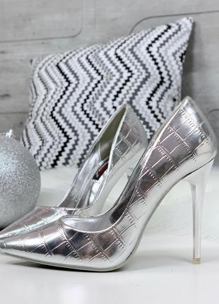 ❤ женские серебристые туфли лодочки   эколак ❤