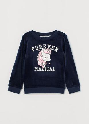 Велюровый свитер на девочку h&m единорог