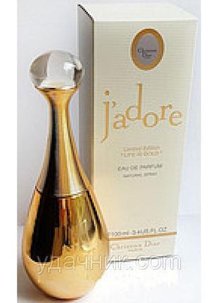 Женский парфюм Jadore Life is Gold La vie est en Or (чувственн...