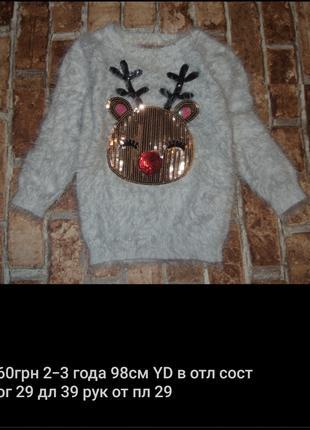кофта девочке свитер травка 2 - 3 года